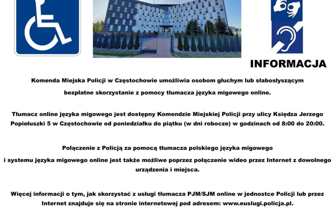 Spotkania z dzielnicowym Dzielnicy Wyczerpy – Aniołów.